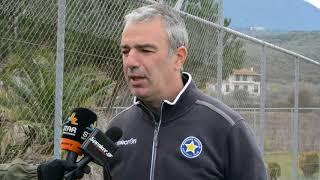 Υποδομές Κ20 ΠΑΣ Λαμία - Αστέρας Τρίπολης 0-1 (Γιώργος Γεωργουλόπουλος)