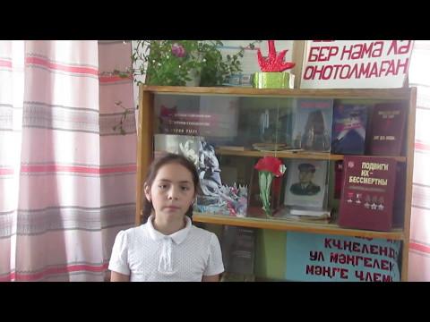 Изображение предпросмотра прочтения – НазгульИлембетова читает произведение «Она молилась за победу» (Орлов Сергей)