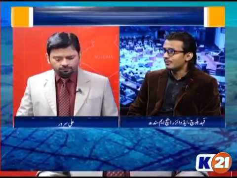 Fahad Baloch - Social Media Adviser to the Home Minister Sindh briefing K21 News about Social Media