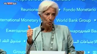 البنك الدولي وصندوق النقد يبحثان تباطؤ النمو العالمي
