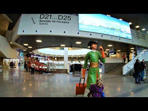 Pulkovo Airport - Saint Petersburg - Russia / Санкт-Петербург 4К