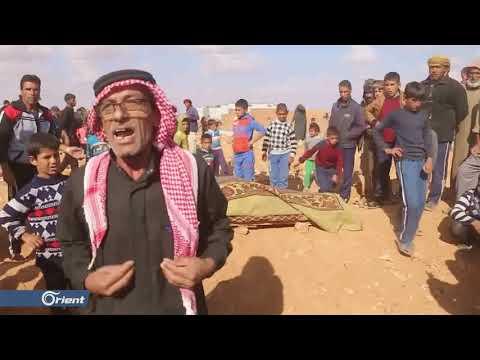 تشييع المرأة التي قُتلت برصاص الجيش الأردني في مخيم الركبان  - 23:54-2018 / 11 / 11