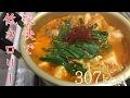 実は低カロリー!簡単キムチチゲの作り方をご紹介【韓国鍋料理】