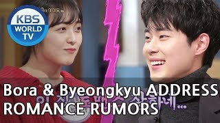 Bora and Byeongkyu address romance rumors !!  [Happy Together/2019.02.14]