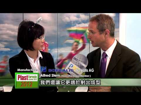 Plast Eurasia 2012_Interview with International Company- BOREALIS AG