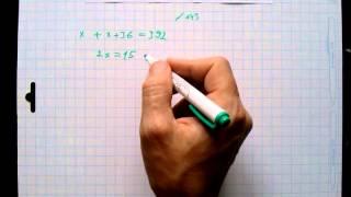 №143 алгебра 7 класс Макарычев