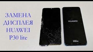 Displey almashtirish Huawei P30 lite almashtirish ko'rsatish