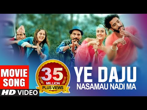 Ye Daju Nasamau | New Nepali Movie CHHAKKA PANJA 2 Song Ft Swastima, Swaroop, Jitu, Kedar, Barsha
