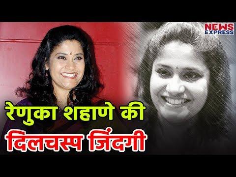 काफी दिलचस्प है Renuka Shahane की Love और Marriage की कहानी