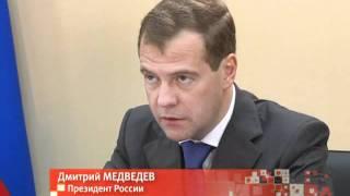Проблемы экологии(Сегодня исторический день в жизни Дзержинска. Впервые наш город посетил Президент России Дмитрий Медведев...., 2011-06-10T09:37:28.000Z)