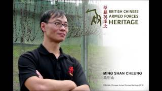 Ming Shan Cheung Audio Interview