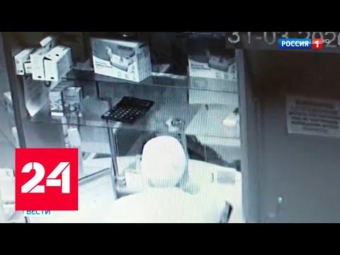 Нападение в аптеке: бизнесмен избил 81-летнего историка Владислава Назарова - Россия 24