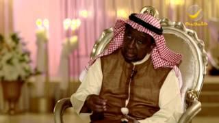 الموسيقار الدكتور عبدالرب إدريس ضيف صالح الشادي في برنامج هذا أنا