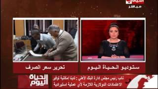 شاهد.. البنك الأهلي: تحويلات المصريين بالخارج تضاعفت 10 مرات بعد