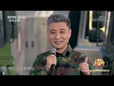 《军营大舞台》 2020012