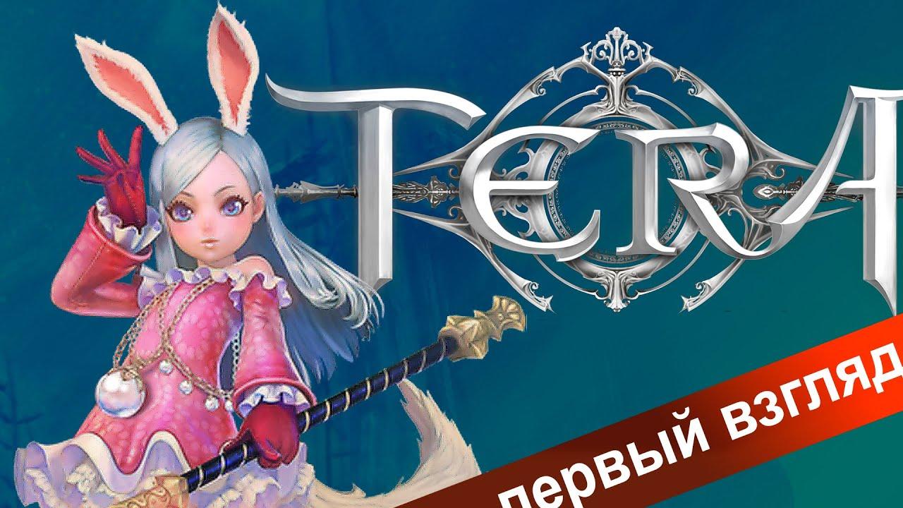 Ролики онлайн русское 19 фотография