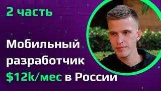 Зачем программисту учиться в универе? | ИТМО vs EPFL | Образование в России и Европе