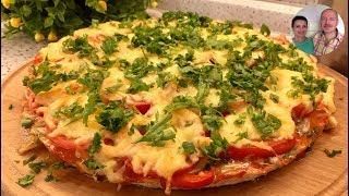 ПП Пицца! Пицца без грамма муки! Pizza!
