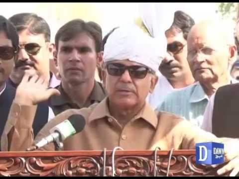 Shahbaz Sharif Media Talks in Kasur