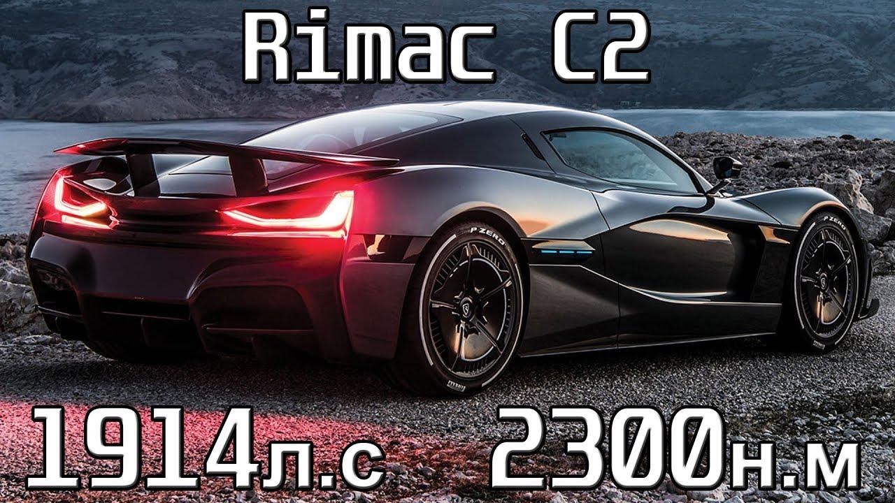 rimac concept 2 1 85 100 youtube. Black Bedroom Furniture Sets. Home Design Ideas