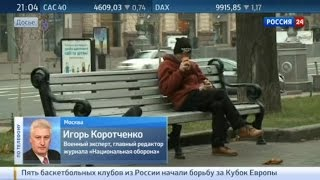 6 лет тюрьмы украинскому шпиону: Юрий Солошенко пытался купить запчасти к С-300(, 2015-10-14T19:16:10.000Z)