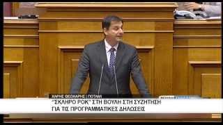 Σκληρό ροκ στη βουλή στη συζήτηση για τις προγραμματικές δηλώσεις