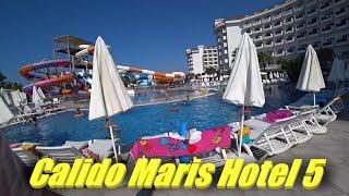 Calido Maris Hotel 5 ЗВЕЗД ВСЁ ВКЛЮЧЕНО ВИДЕО ОБЗОР ОТЕЛЯ ТУРЦИЯ СИДЕ МАНАВГАТ СЕНТЯБРЬ 2021 ОТЗЫВЫ