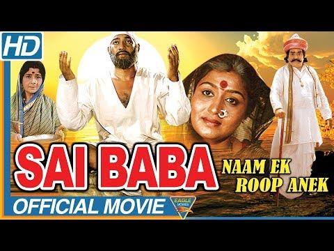 Sai Baba Naam Ek Roop Anek Hindi...