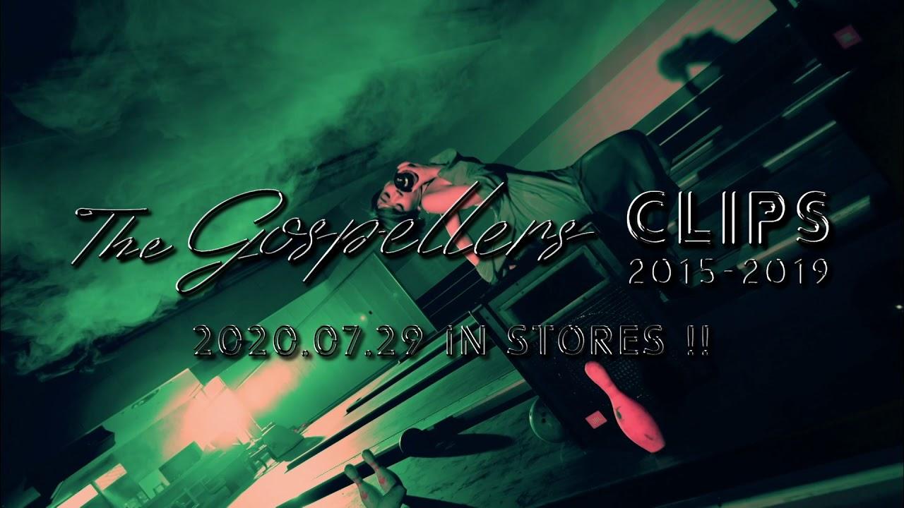 ゴスペラーズ「THE GOSPELLERS CLIPS 2015-2019」SPOT
