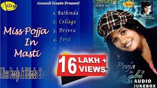 Miss Pooja l Miss Pooja In Masti l Audio Jukebox Full Album l New Punjabi Song 2020 l Anand Music