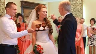 Федотовы Саша и Ирина (регистрация)