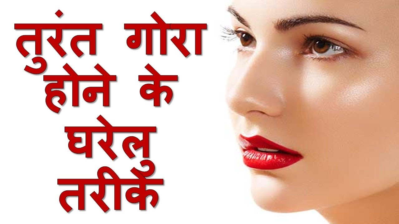 10 – Gore Hone ki 10 Sabse Acche Cream – 10 Best Fairness Creams in Hindi forecast