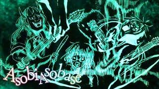 Asobi Asobase - Ending | Pulse