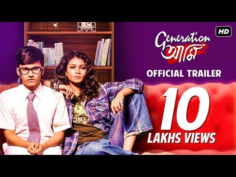 Generation আমি | Official Trailer | Rwitobroto | Aparajita | Shantilal | Sauraseni | Mainak | SVF