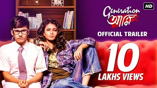 Generation আমি   Official Trailer   Rwitobroto   Aparajita   Shantilal   Sauraseni   Mainak   SVF