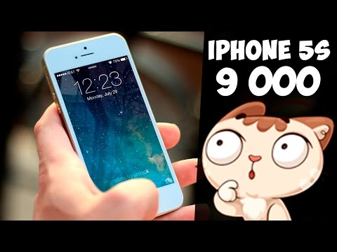 Оригинальный iPhone 5s RFB за 9000 рублей с Aliexpress | Распаковка оригинального айфона 5s - Duration: 2:53.