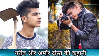 गरीब और अमीर दोस्त की कहानी | Waqt Sabka Badalta Hai | Qismat | Time Changes | Rhythm Jasrotia