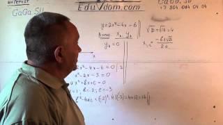 Алгебра. 7-8 класс. Графическое решение квадратных уравнений. Вычислите координаты(http://eduVdom.com Репетитор http://wiki.eduVdom.com Справочник 844 (!!) 20140709175106 Алгебра. 7-8 класс. Графическое решение квадратных..., 2014-08-05T13:01:10.000Z)