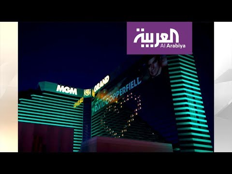 صباح العربية | فنادق أمريكية تضاء بالقلوب  - نشر قبل 1 ساعة