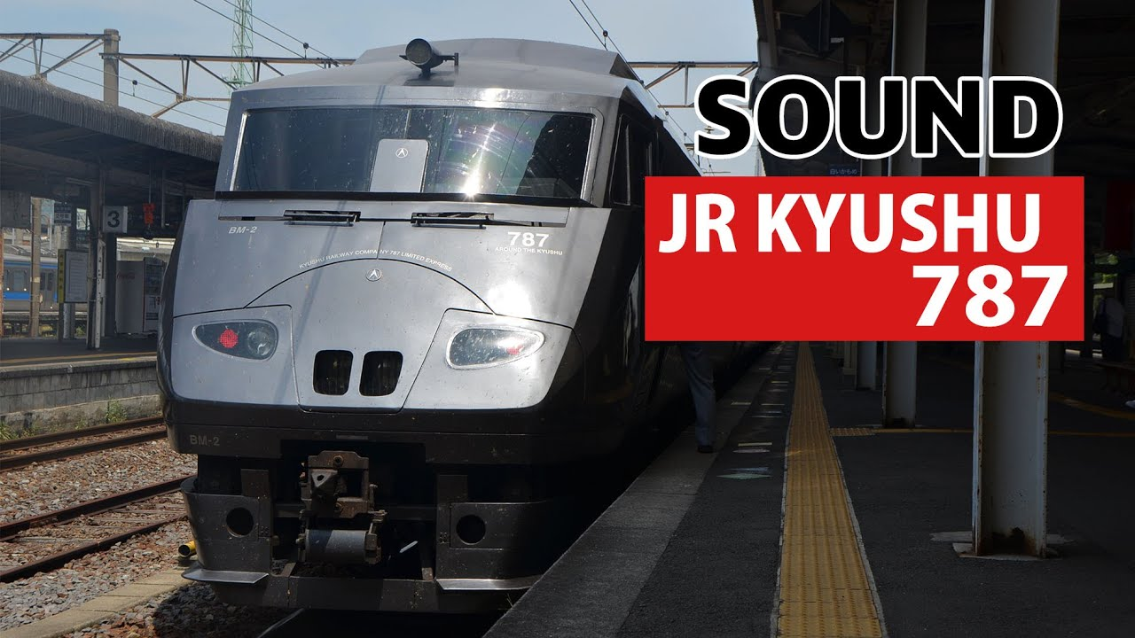 Sound] JR九州787系 «走行音 - ...