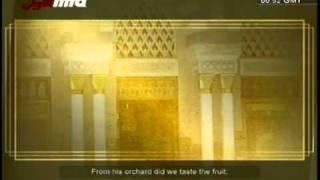 (Urdu Na'at) Zindagi Baksh Jaam-e-Ahmad Hae - by Hadhrat Mirza Ghulam Ahmad Qadani(as)