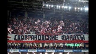 Фанаты Спартака на дерби с цска. Видеообзор Fanat1k.ru