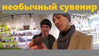 Влог в Екатеринбурге. Сувенирный магазин Ельцин центра.