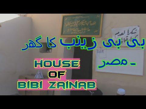House of Bibi Zainab - Egypt (Travel Documentary in Urdu/Hindi)