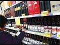 Importing wine to China: which wine?