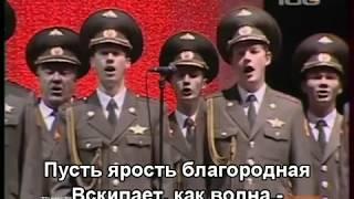 Священная война (The Sacred War) - Елена Ваенга - With lyrics
