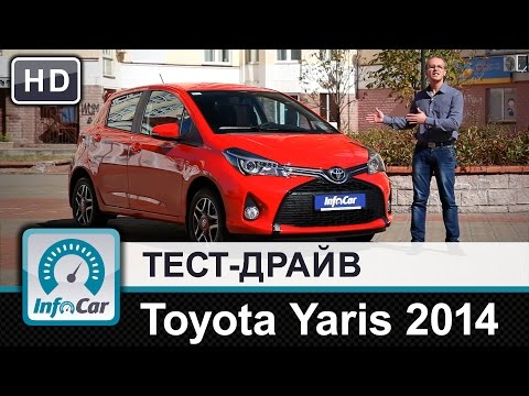 Toyota Yaris XP130 (1 рестайлінг) Хетчбек