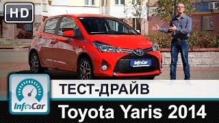 Toyota Yaris - тест-драйв от InfoCar.ua (Тойота Ярис)