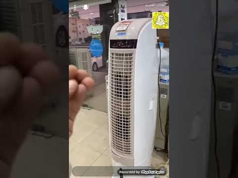اليحيى للأجهزة الكهربائية عروض رائعة وأجهزة متنوعة إعلانات القصيم 1441 12 6 Youtube