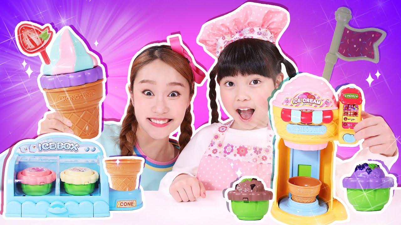 冰淇淋賣多少錢呢?跟海君一起用冰淇淋店玩具玩過家家 ice cream-基尼